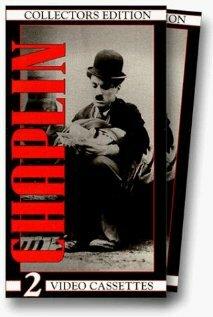 Лицо на полу бара (1914)