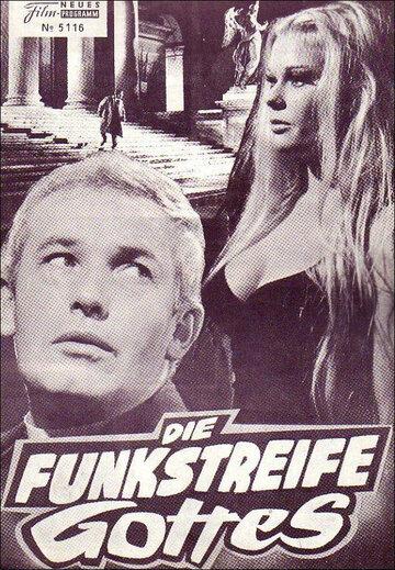 Полицейский капеллан (1969)