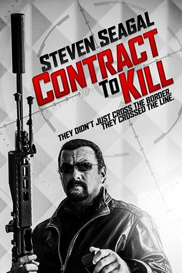 Фильм Contract to Kill