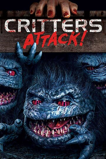 Зубастики атакуют! / Critters Attack!. 2019г.