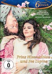 Принц Химмельблау и Фея Люпина (2016)