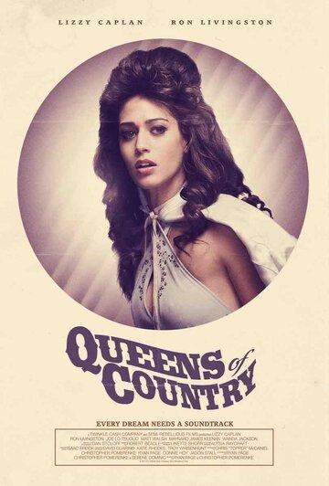 Королевы кантри (2012) полный фильм онлайн