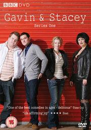 Гевин и Стейси (2007)