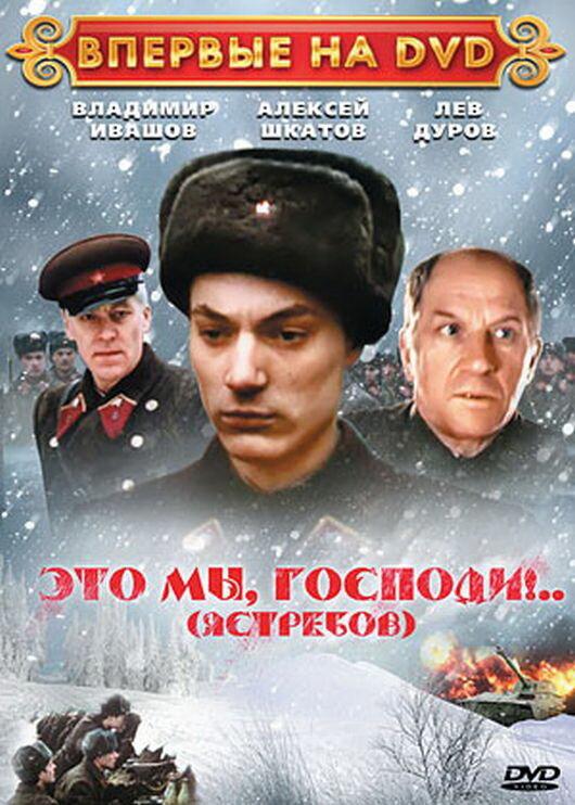 Выживая с волками (2007) скачать торрентом фильм бесплатно.