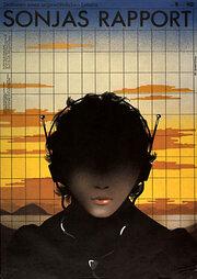 Соня рапортует (1982)