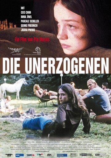 Невоспитанные (2007)
