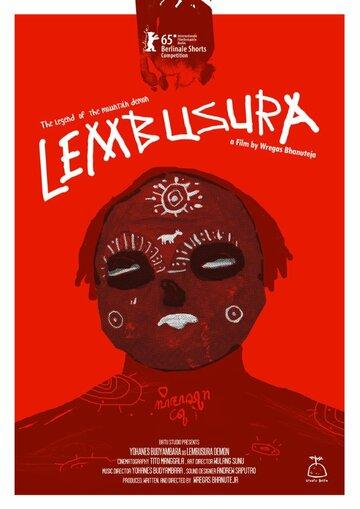 Лембусура (2014) полный фильм онлайн