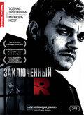 Заключенный R (2009)
