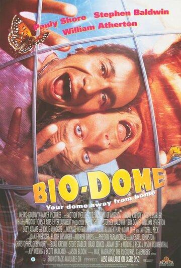 Постер к фильму Био-Дом (1996)