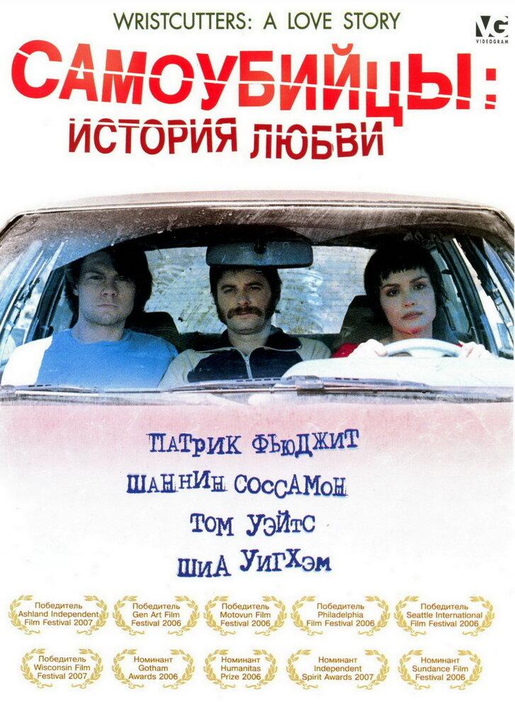 lyubov-devushek-vo-vse-diri