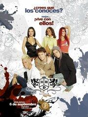 Семья (2007)