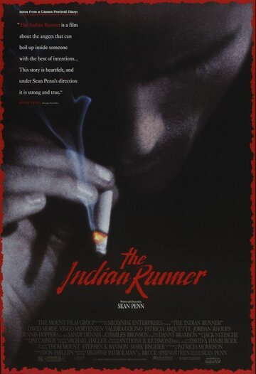 Постер к фильму Индеец-беглец (1991)