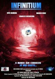 Infinitium (2017) смотреть онлайн фильм в хорошем качестве 1080p