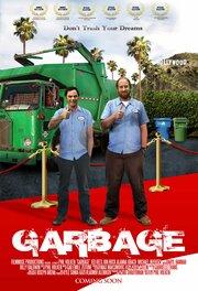 Смотреть Голливудский мусор (2013) в HD качестве 720p