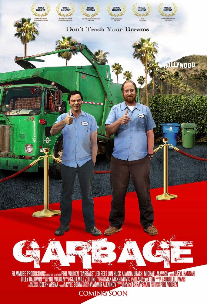 фильм Голливудский мусор