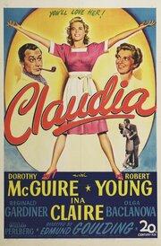 Клавдия (1943)