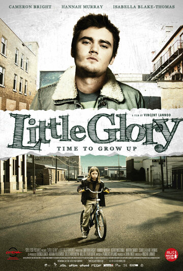 Маленькая слава (2011)