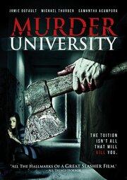 Murder University (2012)