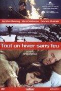 Всю зиму без огня (2004)
