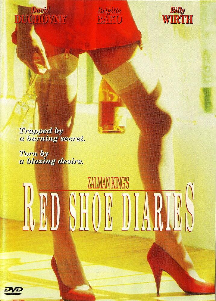 дневники красной туфельки все серии смотреть онлайн