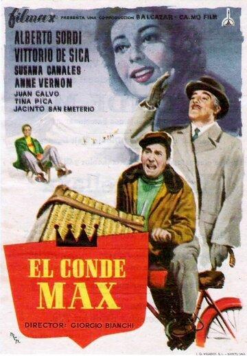 Граф Макс (1957)