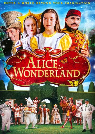 Алиса в стране чудес 1999