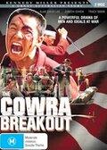 Побег из Ковры (The Cowra Breakout)