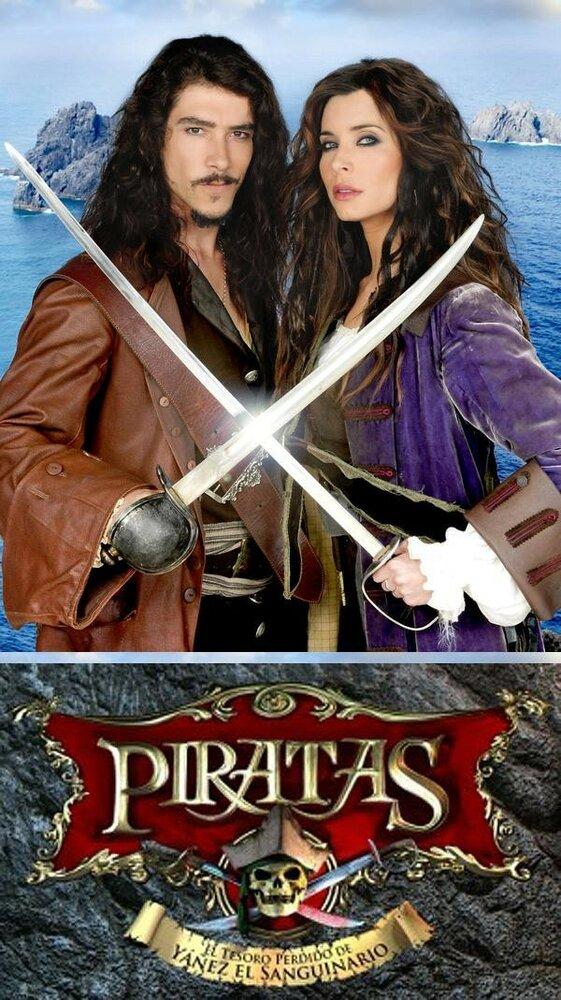 пираты 1 скачать торрент - фото 8