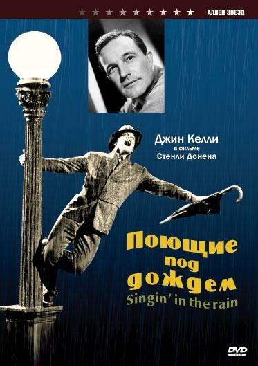 1952 ID КиноПоиск 368