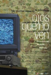 Взгляд (2003)