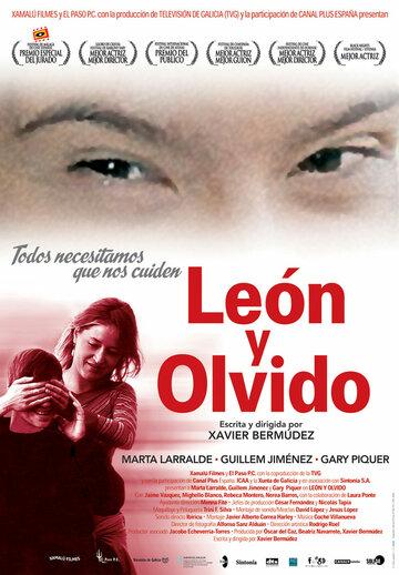 «Леон Фильм» — 2009