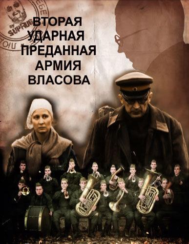 KP ID КиноПоиск 586398