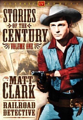 Истории века (1954) полный фильм онлайн