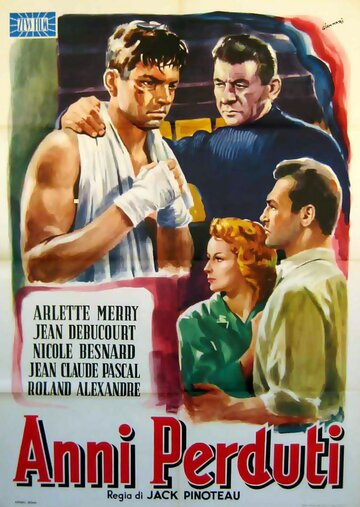 Их было пятеро (1951)
