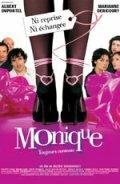 Моник (2002)