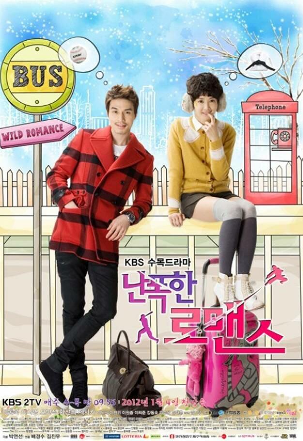 674015 - Убийственный роман ✦ 2012 ✦ Корея Южная