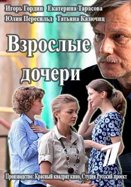 KP ID КиноПоиск 910057