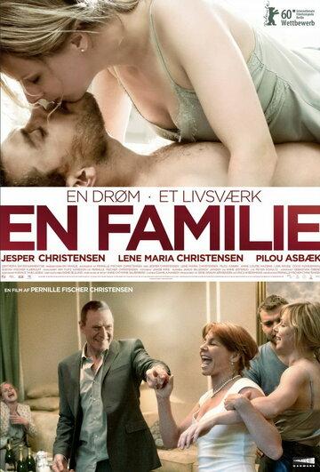 Семья Рейнвальд (2010) — отзывы и рейтинг фильма