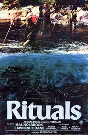 Смотреть онлайн Ритуалы
