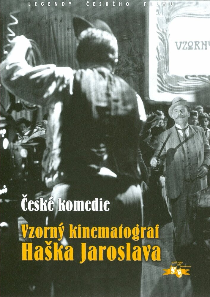 KP ID КиноПоиск 101329