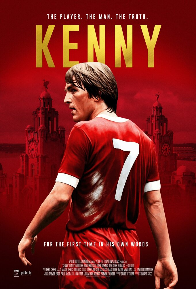 Кенни