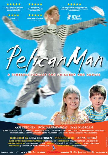 Человек-пеликан (2004)