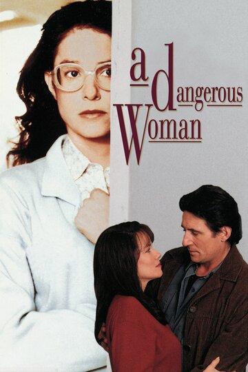 Постер к фильму Опасная женщина (1993)