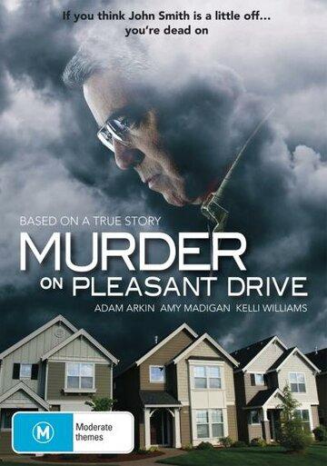Убийство на Приятной улице (2006)