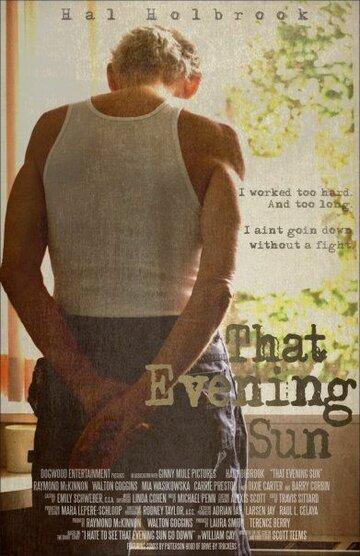 Фильм Это вечернее солнце