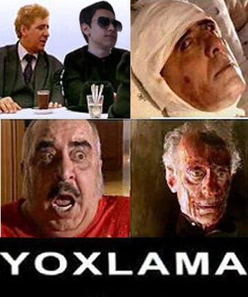 Проверка (Yoxlama)