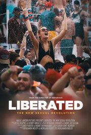 Освобожденные: Новая сексуальная революция