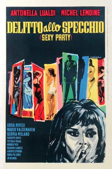 Преступление в зеркале (1964)