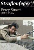 Перси Стюарт (Percy Stuart)