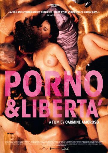 К свободе от порнографии